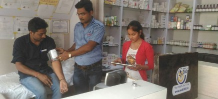 Healthcare In Rural India