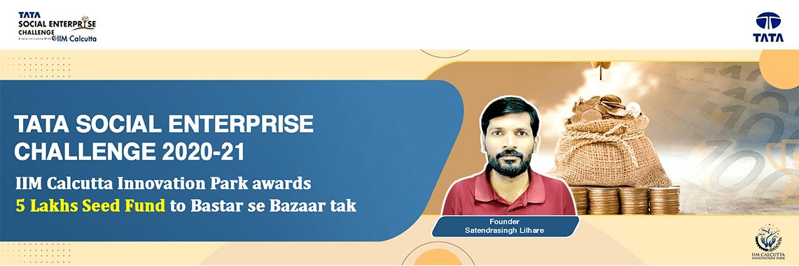 TSEC Winner Seed Fund 20-21 Bastar Se Bazaar Tak